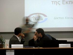 Για την εκδήλωση στο Πανεπιστήμιο Ιωαννίνων με θέμα το Διεθνές Έτος Συνεταιρισμών