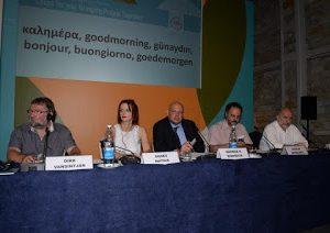 Διεθνές Συνεργατικό Συνέδριο με τίτλο «Coops for you, Bringing People Together»