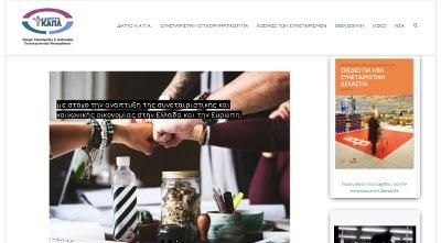 Νέος ιστότοπος